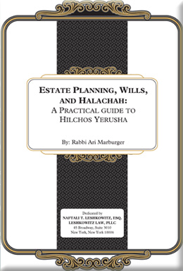 Estate Planning, Wills & Halacha