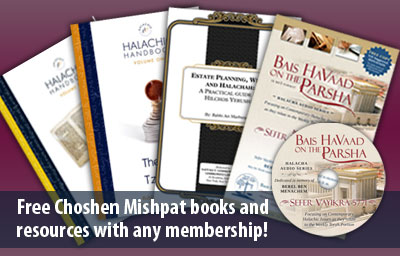 Free Choshen Mishpat Books and Resources with any Membership!